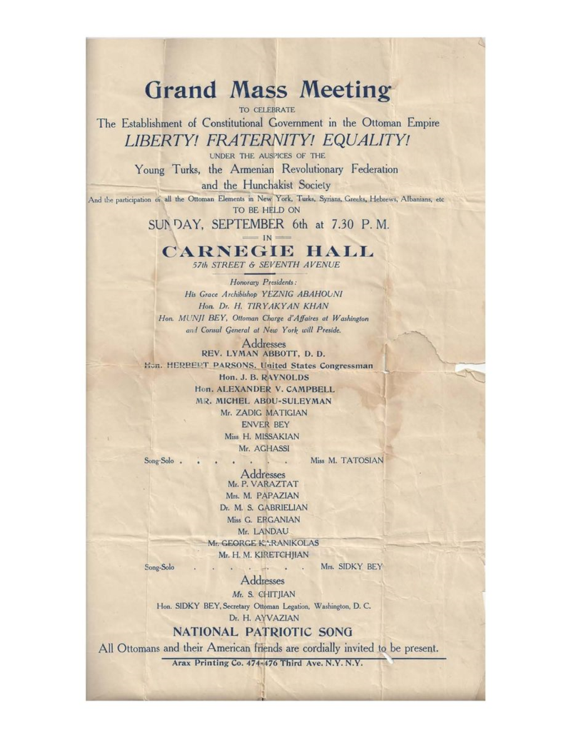 Carnegie Hall Flyer