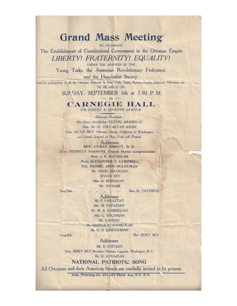 Carnegie Hall Flyer