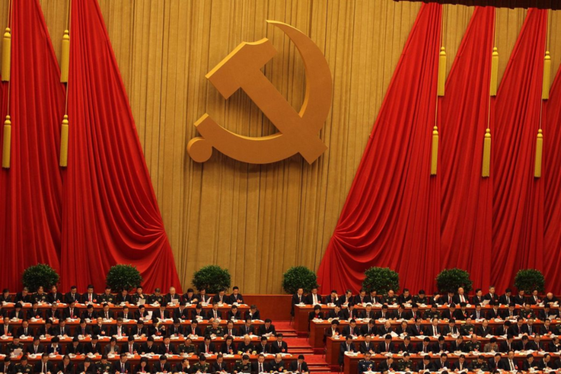 18th National Congress of the Communist Part in China