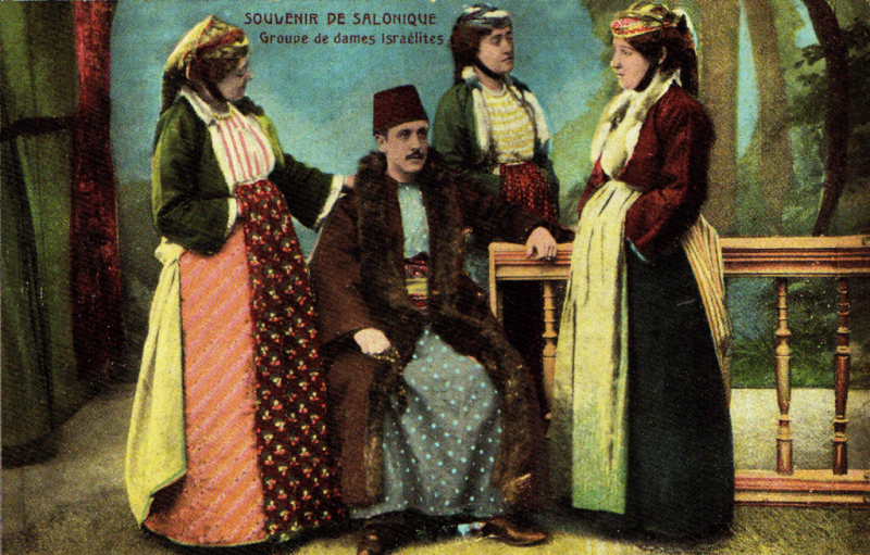 Israelites de Salonique postcard 1910
