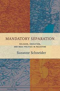 Schneider cover