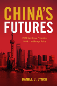 China's Futures