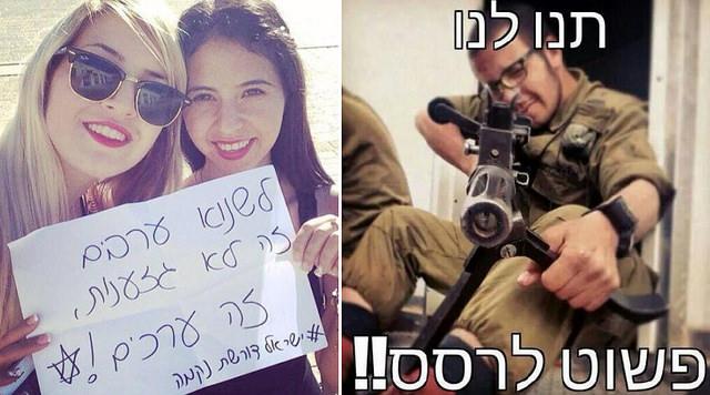 Selfie Militarism