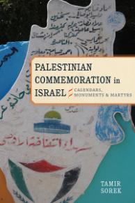 Palestinian Commemoration in Israel
