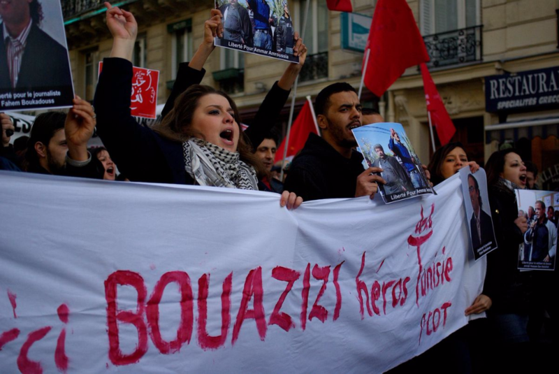 French march for Bouazizi