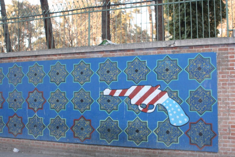 US embassy in Tehran