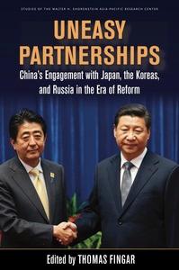 Uneasy Partnerships