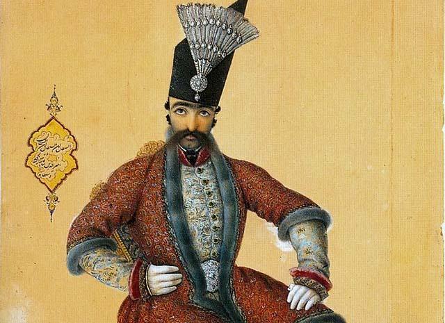 Naser el din Shah
