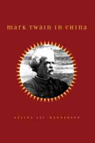 Mark Twain in China