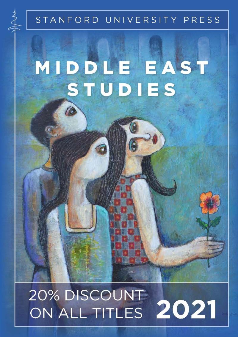 MES 2021 Catalog Cover