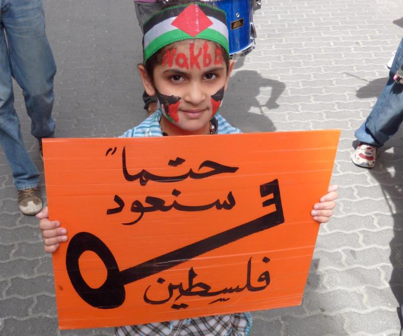 Nakba Day 2010 Hebron