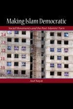 Islam_book_big